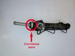 Покупка Б/У Рулевых реек в Москве