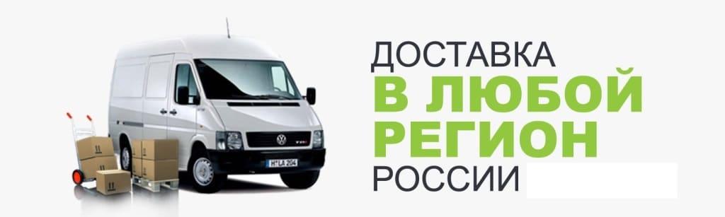 Доставка рулевых реек, турбокомпрессоров по г. Москве и Регионы
