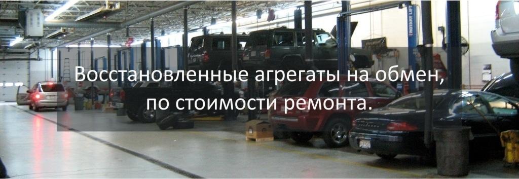 восстановленные рулевые рейки в москве